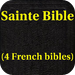 Sainte Bible(French bible collection)